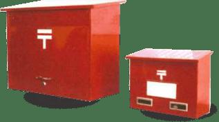 赤色の郵便受け箱